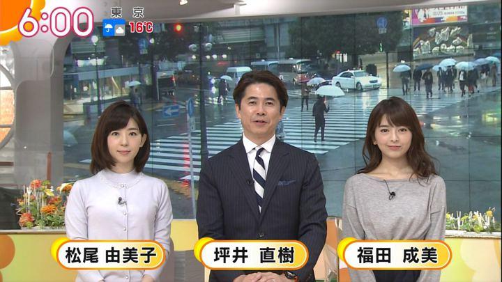 2017年10月20日福田成美の画像25枚目
