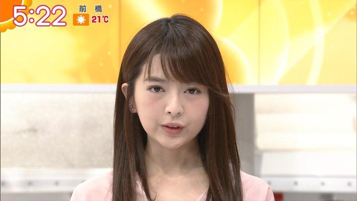 2017年11月02日福田成美の画像06枚目