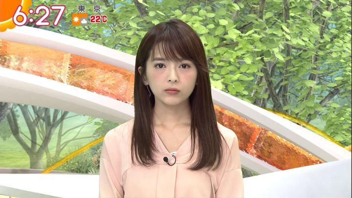 2017年11月02日福田成美の画像19枚目