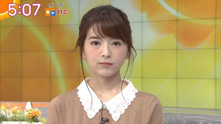 2017年11月03日福田成美の画像04枚目