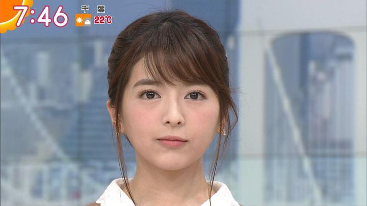 2017年11月03日福田成美の画像29枚目