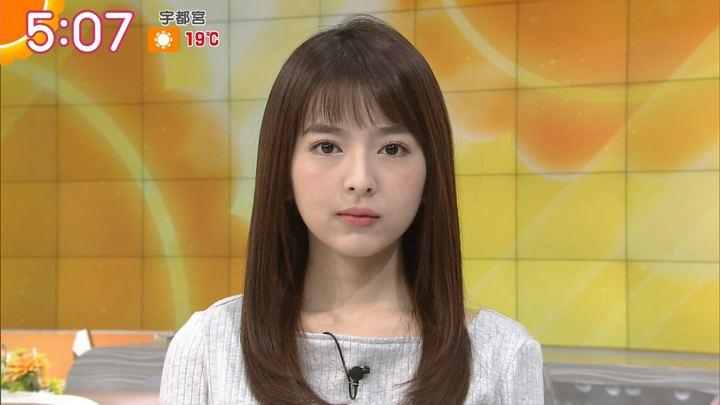 2017年11月06日福田成美の画像04枚目