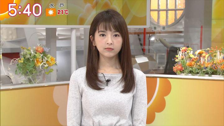 2017年11月06日福田成美の画像15枚目