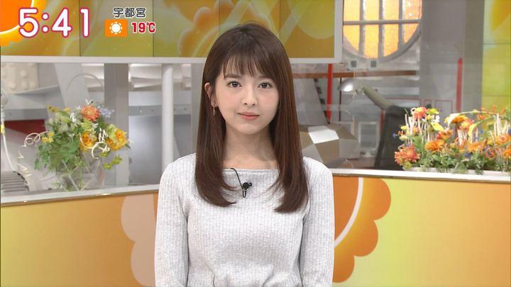 2017年11月06日福田成美の画像16枚目