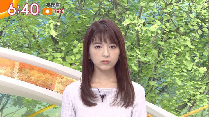 2017年11月06日福田成美の画像21枚目