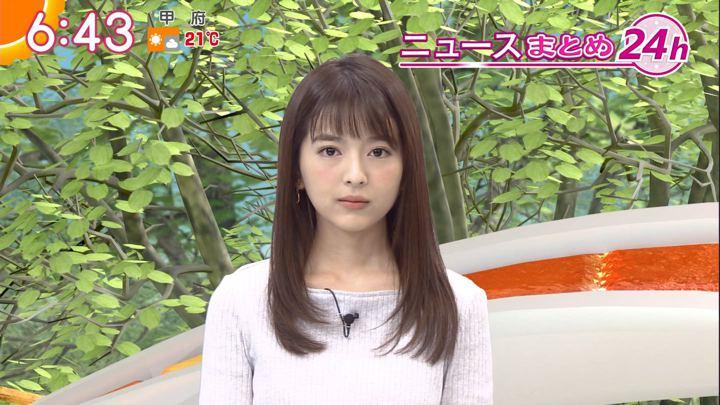 2017年11月06日福田成美の画像23枚目