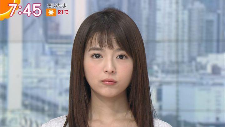 2017年11月06日福田成美の画像28枚目