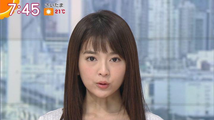 2017年11月06日福田成美の画像29枚目