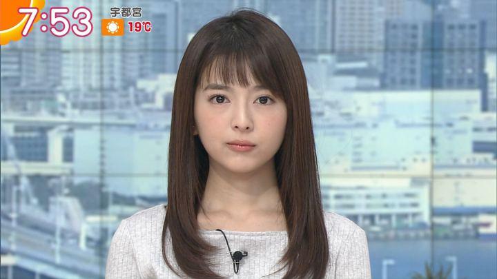 2017年11月06日福田成美の画像31枚目