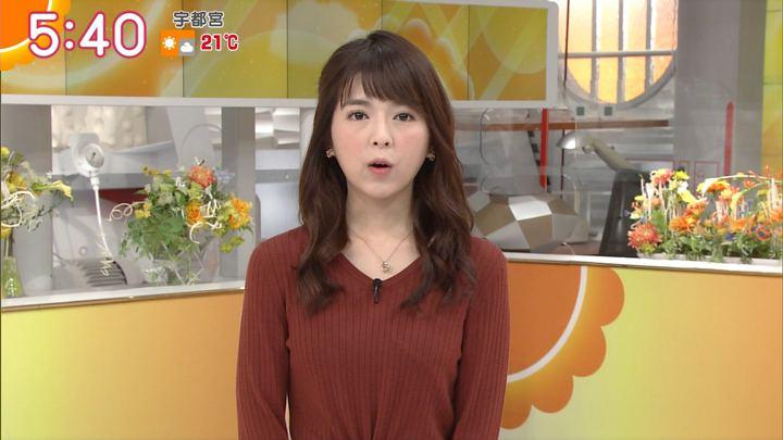 2017年11月07日福田成美の画像11枚目