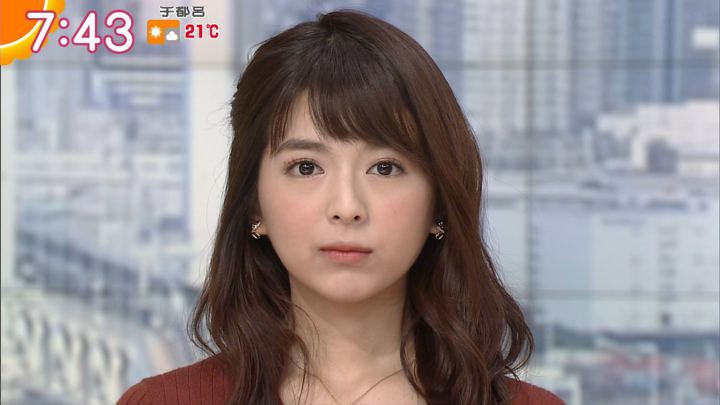 2017年11月07日福田成美の画像20枚目