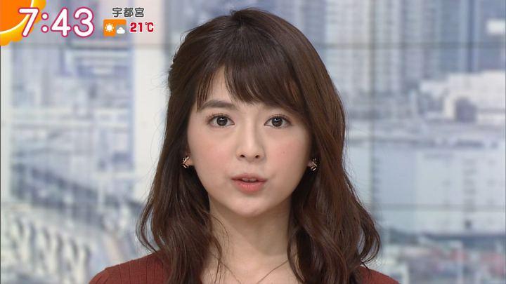 2017年11月07日福田成美の画像21枚目