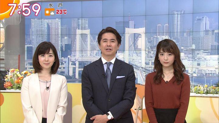 2017年11月07日福田成美の画像23枚目
