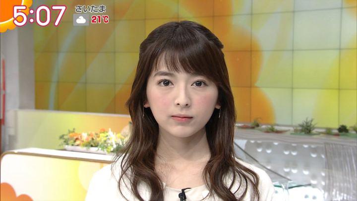 2017年11月08日福田成美の画像03枚目