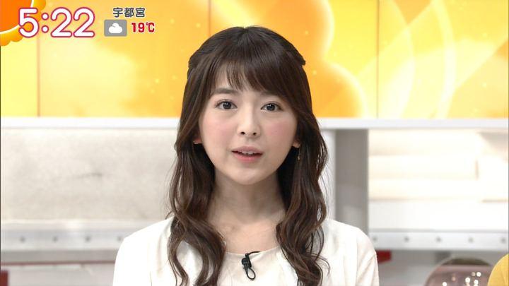 2017年11月08日福田成美の画像07枚目