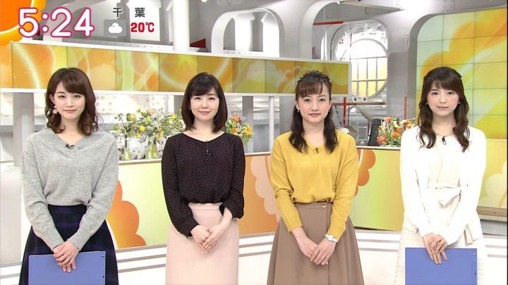 2017年11月08日福田成美の画像08枚目