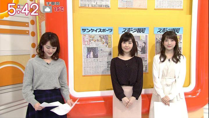 2017年11月08日福田成美の画像14枚目