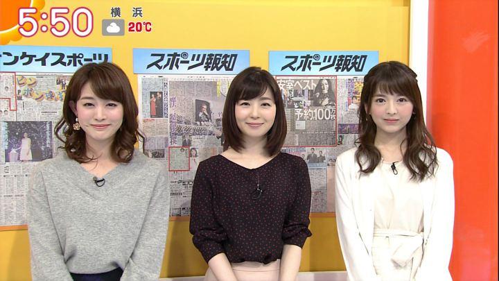 2017年11月08日福田成美の画像17枚目