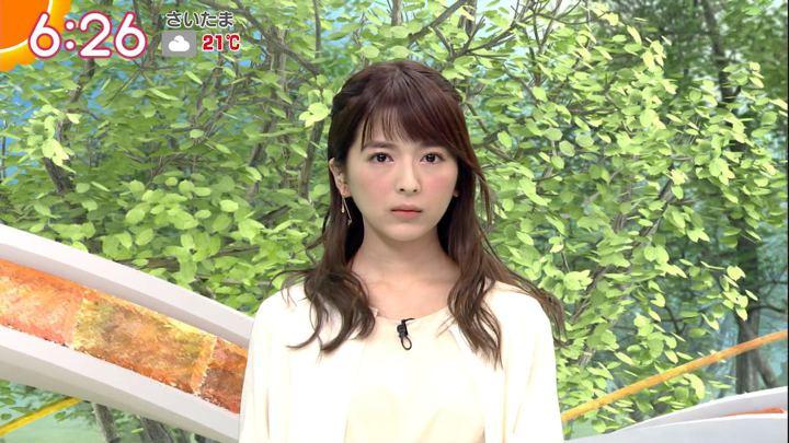 2017年11月08日福田成美の画像21枚目