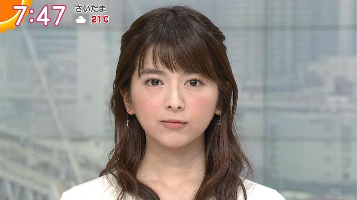 2017年11月08日福田成美の画像27枚目