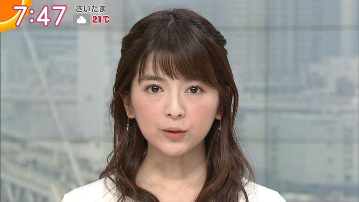 2017年11月08日福田成美の画像28枚目