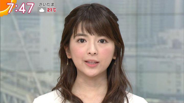 2017年11月08日福田成美の画像29枚目
