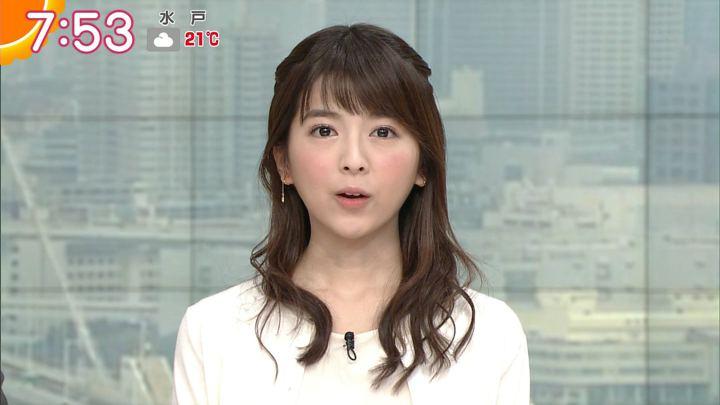 2017年11月08日福田成美の画像31枚目