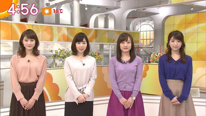 2017年11月09日福田成美の画像01枚目