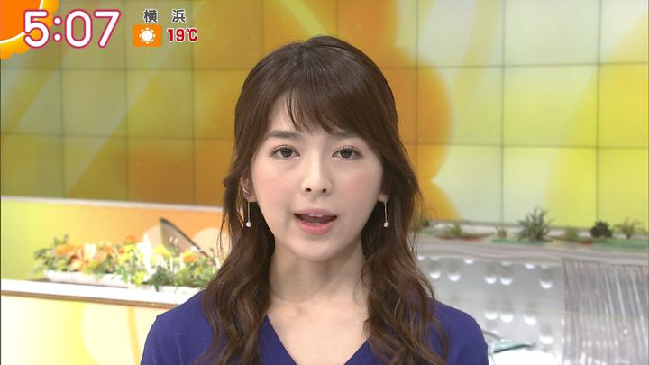 2017年11月09日福田成美の画像03枚目