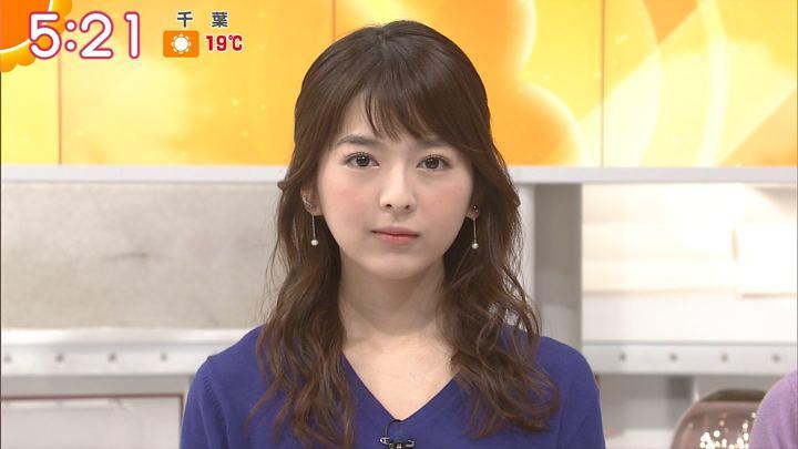 2017年11月09日福田成美の画像06枚目