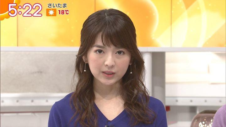 2017年11月09日福田成美の画像07枚目