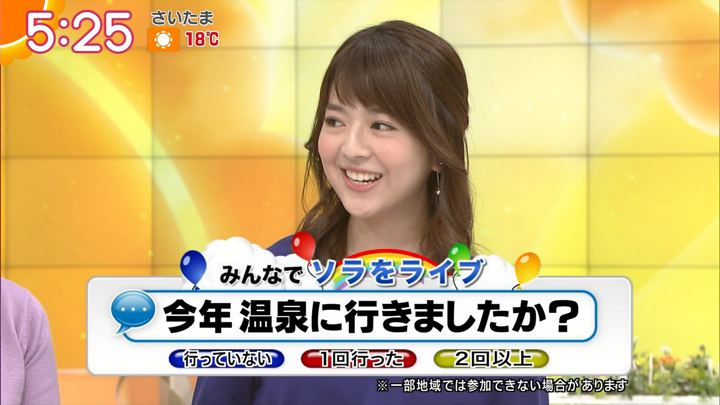 2017年11月09日福田成美の画像08枚目