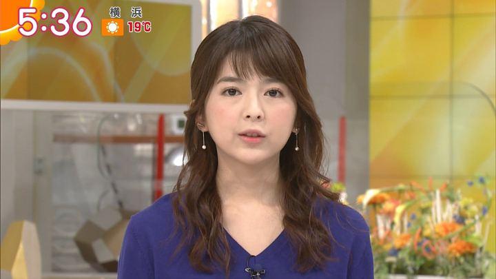 2017年11月09日福田成美の画像10枚目