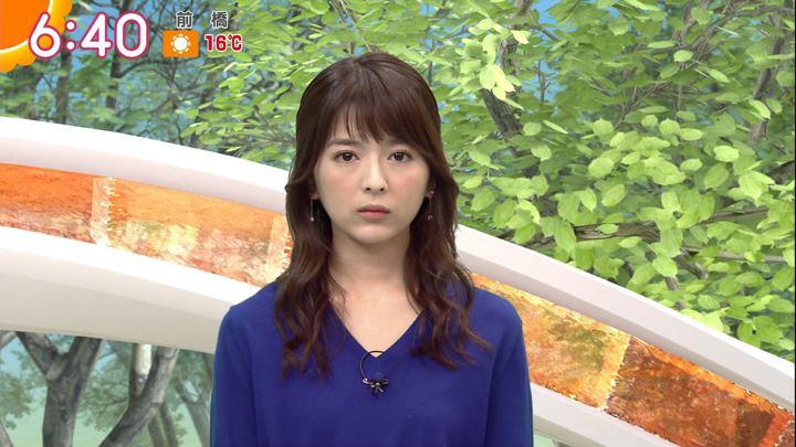 2017年11月09日福田成美の画像18枚目