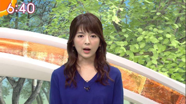 2017年11月09日福田成美の画像19枚目