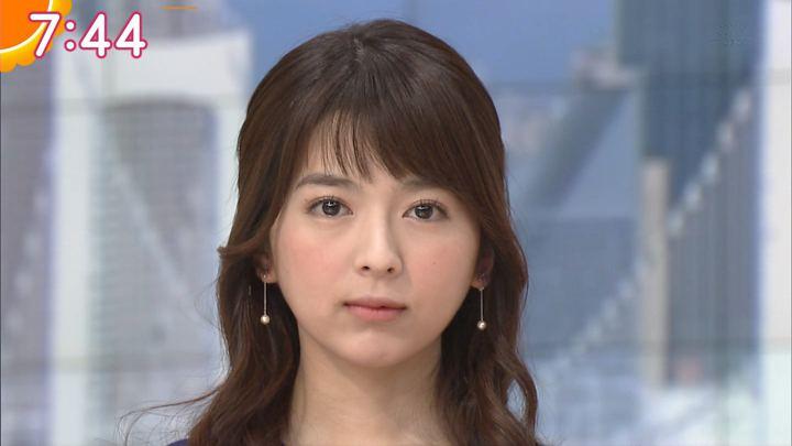 2017年11月09日福田成美の画像23枚目