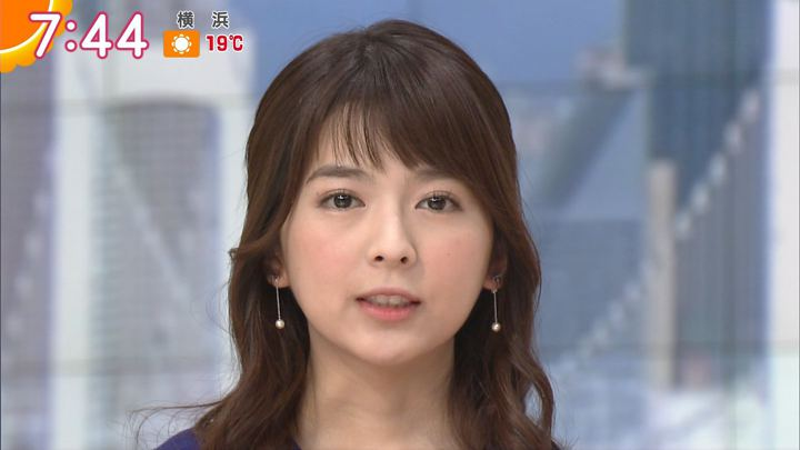 2017年11月09日福田成美の画像24枚目