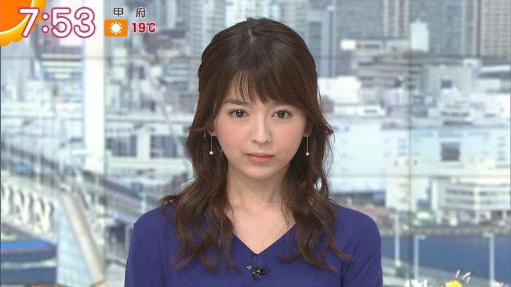 2017年11月09日福田成美の画像27枚目