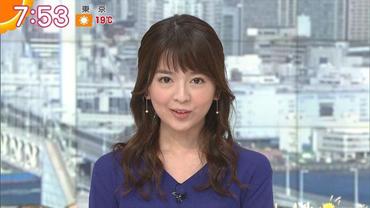 2017年11月09日福田成美の画像28枚目