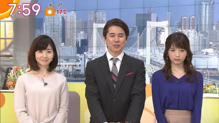 2017年11月09日福田成美の画像29枚目