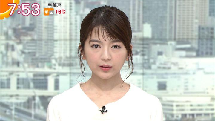 2017年11月10日福田成美の画像21枚目