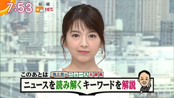 2017年11月10日福田成美の画像22枚目