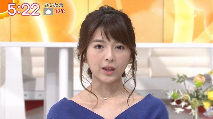 2017年11月14日福田成美の画像06枚目