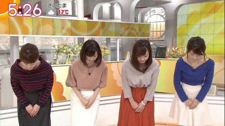 2017年11月14日福田成美の画像08枚目