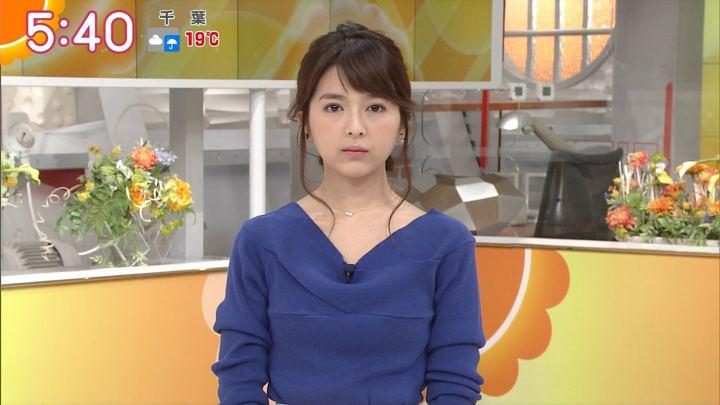 2017年11月14日福田成美の画像11枚目