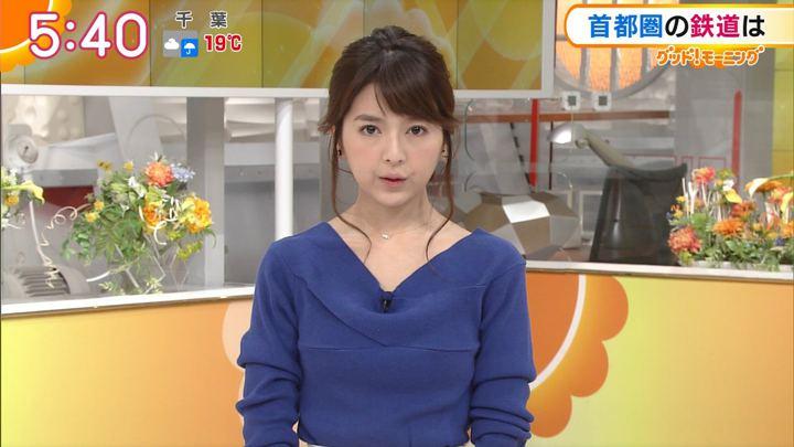 2017年11月14日福田成美の画像12枚目