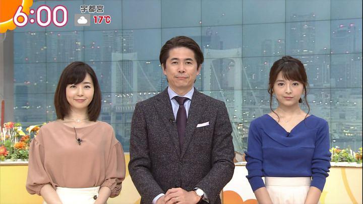 2017年11月14日福田成美の画像16枚目