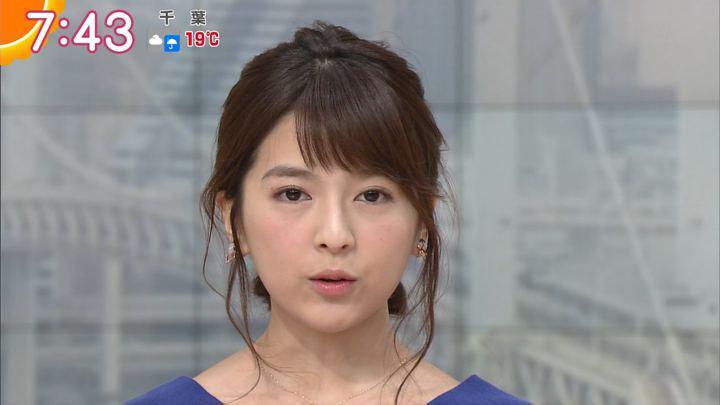 2017年11月14日福田成美の画像25枚目