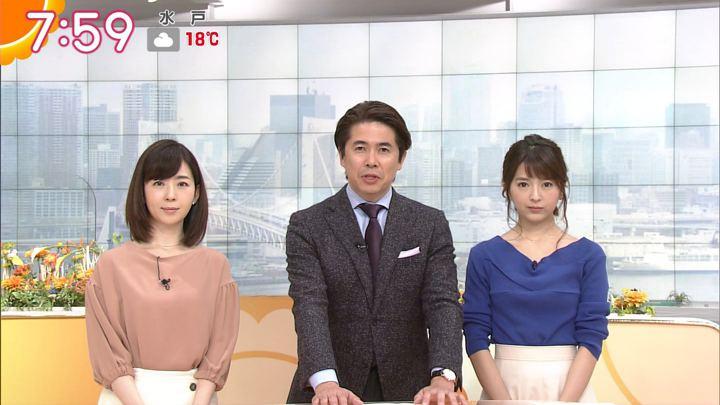 2017年11月14日福田成美の画像28枚目