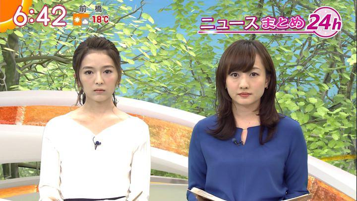 2017年11月15日福田成美の画像04枚目